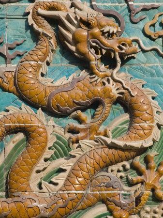 https://imgc.artprintimages.com/img/print/china-beijing-xicheng-district-behai-park-detail-of-the-nine-dragon-screen_u-l-p5fx2y0.jpg?p=0