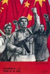 China: Communist Poster