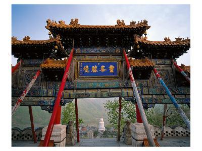 China Gate--Art Print