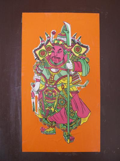 China, Hong Kong, Poster of General Guan Yu, Guarding God, to Drive Away Evil-Keren Su-Photographic Print