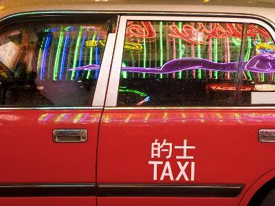 China, Hong Kong, Wan Chai, Nightlife Neon Reflected in a Hong Kong Taxi Window-Gavin Hellier-Photographic Print