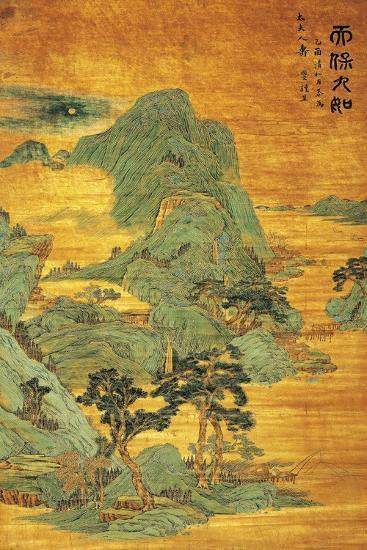China, Landscape--Giclee Print
