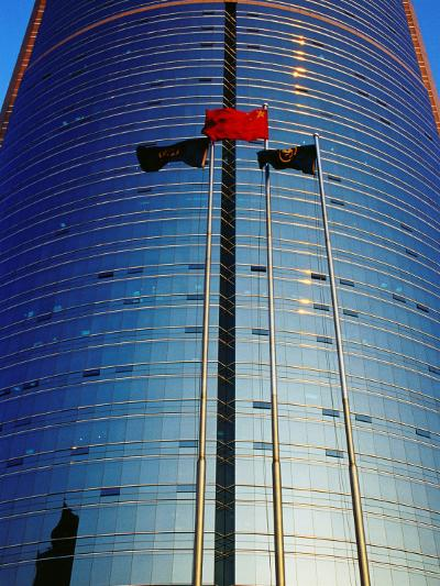 China Merchants Tower on Jianguomenwai Dajie, Beijing, China-Krzysztof Dydynski-Photographic Print