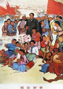 China: Poster, 1973