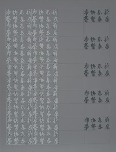 Chinatown Portfolio 2, Image 6-Chryssa-Limited Edition