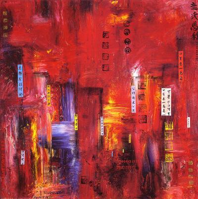 Chinatown-Yves Henry-Art Print
