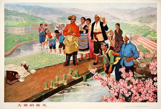 Chinese # 15 - Spring In Dazhai--Collectable Print