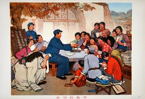Chinese # 25 - Mao At Round Table
