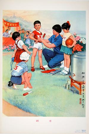 https://imgc.artprintimages.com/img/print/chinese-96-new-competitors_u-l-f8k60e0.jpg?p=0