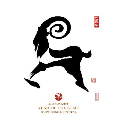 Chinese Calligraphy for Year of the Goat 2015,Seal Mean Good Bless for New Year-kenny001-Photographic Print