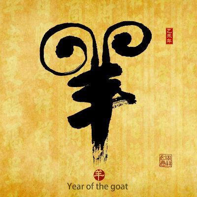 Chinese Calligraphy Mean Year of the Goat 2015,Translation: Good Bless for New Year-kenny001-Photographic Print