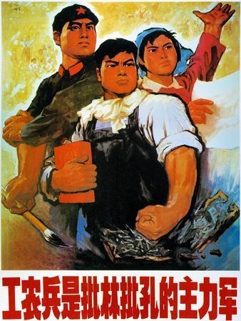https://imgc.artprintimages.com/img/print/chinese-communist-poster_u-l-pfcgg70.jpg?p=0