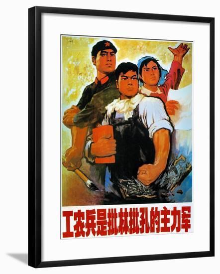 Chinese Communist Poster--Framed Giclee Print