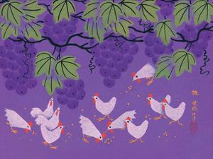 Chinese Folk Art - Chickens in the Grape