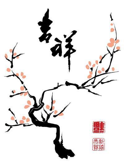 Chinese Ink Painting of Plum Tree-yienkeat-Art Print