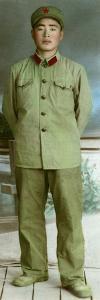 Chinese Military Uniform, 1966