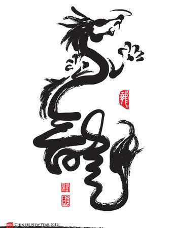 https://imgc.artprintimages.com/img/print/chinese-new-year-calligraphy-for-the-year-of-dragon_u-l-pn48370.jpg?p=0