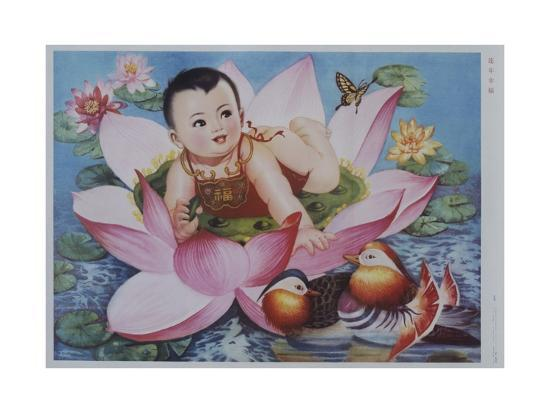 Chinese New Year's Poster with Baby in Lotus Blossom--Giclee Print