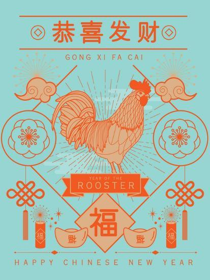 chinese new year year of the rooster template vectorillustration with chinese character that read