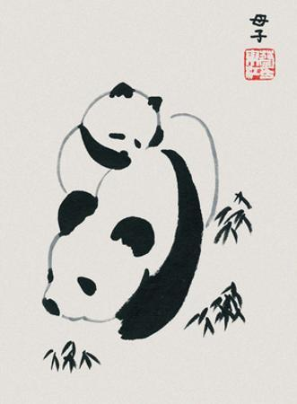 Chinese Panda and Cub