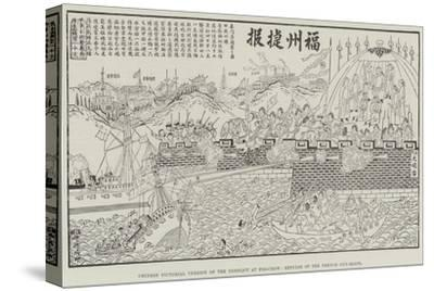 Chinese Pictorial Version of the Conflict at Foo-Chow, Repulse of the French Gun-Boats