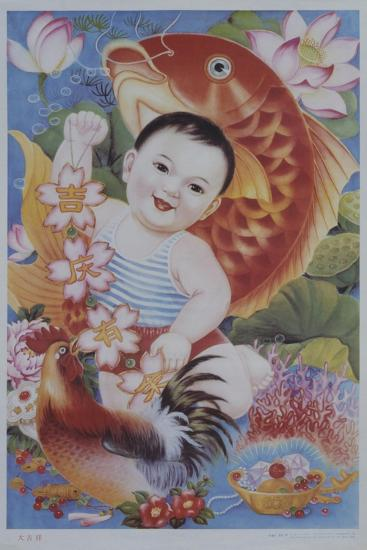 Chinese Poster with Baby, Koi and Rooster--Giclee Print