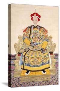 Emperor Tongzhi (1856 - 1875), His Temple Name was Muzong by Chinese School