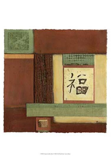 Chinese Scroll in Red I-Mauro-Art Print