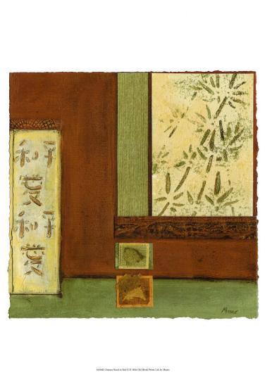 chinese scroll in red ii art print by mauro art com