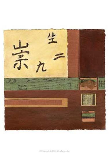 Chinese Scroll in Red III-Mauro-Art Print