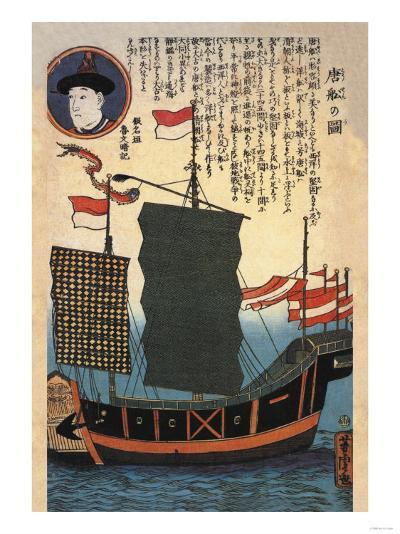 Chinese Ship with Sails--Art Print