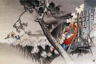 Chinese Soldiers Leaving Town of Ho-O-Djo after Burning it Down, October 29, 1894--Giclee Print