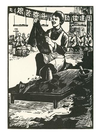 https://imgc.artprintimages.com/img/print/chinese-worker-cutting-cloth_u-l-pi2i2y0.jpg?p=0