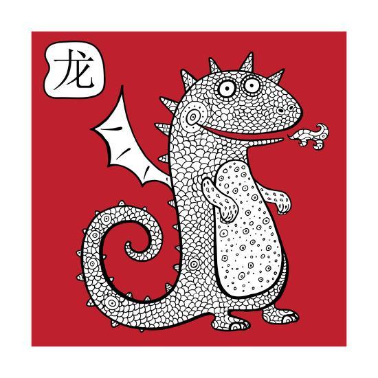 Chinese Zodiac  Animal Astrological Sign  Dragon Art Print by Katyau |  Art com