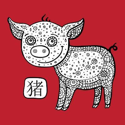 Chinese Zodiac. Animal Astrological Sign. Pig.-Katyau-Art Print