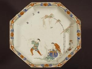 Chinoiserie Decorated Plate, Hard Porcelain Polychrome