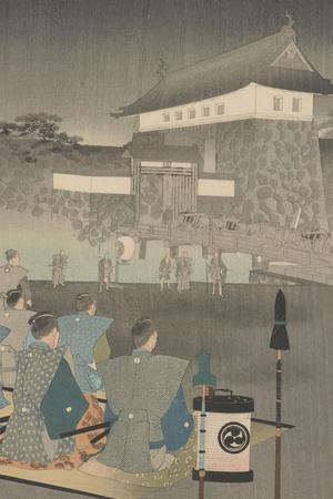 https://imgc.artprintimages.com/img/print/chiyoda-1897_u-l-presed0.jpg?artPerspective=n