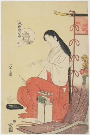 Japanese Poetry, C. 1794