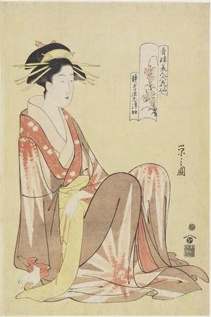 Shizuka of Shizutamaya House, C. 1794-1795