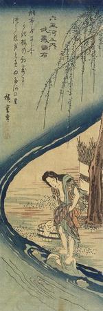 https://imgc.artprintimages.com/img/print/chofu-in-musashi-province-1830-1844_u-l-puu3l40.jpg?p=0