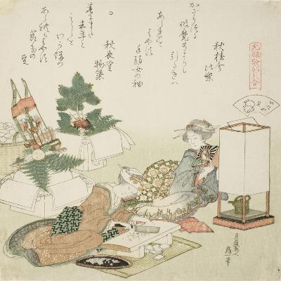 Chopping Rice Cakes, Illustration for the Board-Roof Shell (Itayagai), 1821-Katsushika Hokusai-Giclee Print
