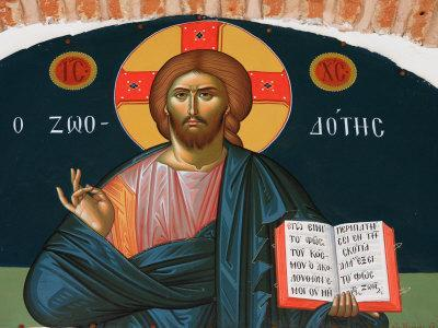 https://imgc.artprintimages.com/img/print/christ-with-new-testament-mount-athos-greece-europe_u-l-p9g2uq0.jpg?p=0