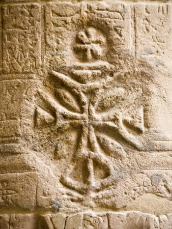 https://imgc.artprintimages.com/img/print/christian-cross-on-a-wall-inside-philae-temple-aswan-egypt_u-l-pdl2u30.jpg?p=0