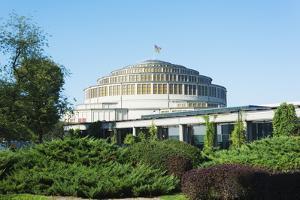Centennial Hall, UNESCO World Heritage Site, Wroclaw, Silesia, Poland, Europe by Christian Kober
