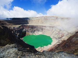 Crater Lake of Volcan Santa Ana, 2365M, Parque Nacional Los Volcanes, El Salvador, Central America by Christian Kober