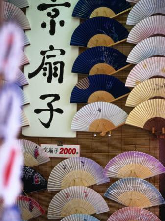 Fans for Sale, Kyoto, Kinki, Japan