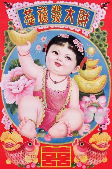 Chubby Girl Baby, 1990--Giclee Print
