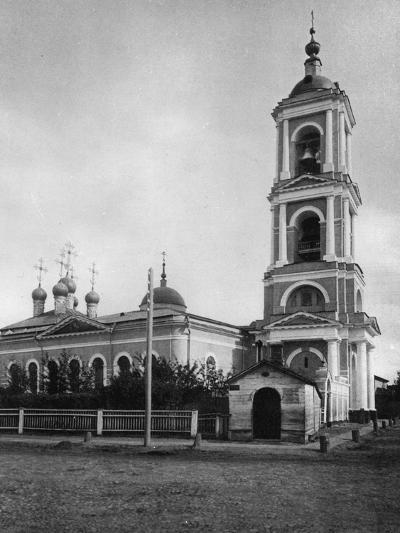 Church of Holy Martyr Hermolaus of Nicomedia, Moscow, Russia, 1881- Scherer Nabholz & Co-Photographic Print