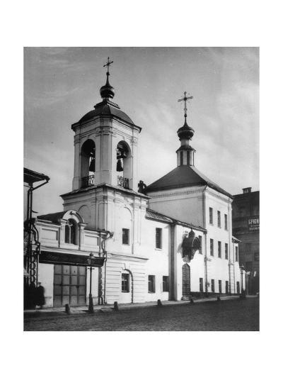 Church of Saint Nicholas the Miracle Maker, Maroseika Street, Moscow, Russia, 1881- Scherer Nabholz & Co-Giclee Print