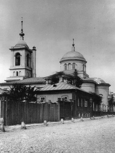 Church of Saints Athanasius and Cyril of Alexandria, Moscow, Russia, 1881- Scherer Nabholz & Co-Photographic Print